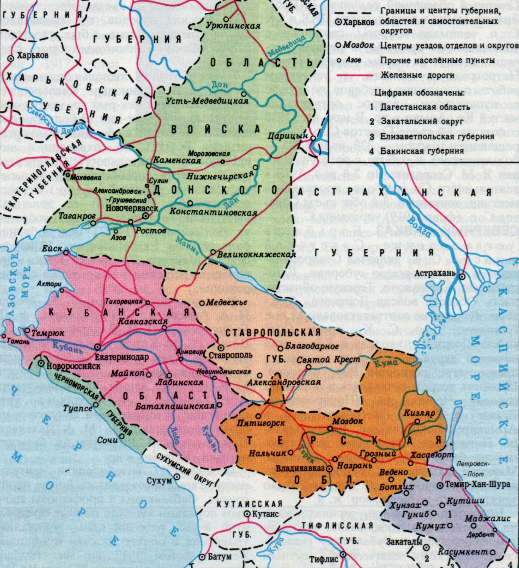 Картинка карта кавказа